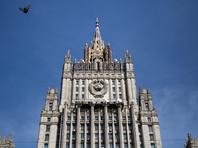 Министерство иностранных дел России решило дать зеркальный ответ на вызов посла РФ в МИД Нидерландов для объяснения критики доклада по делу о катастрофе MH17