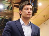 Дмитрий Гудков сообщил о роспуске своего штаба из-за нехватки денег