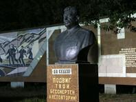 Памятные знаки, посвященные Сталину, появляются в России в последнее время с завидной регулярностью