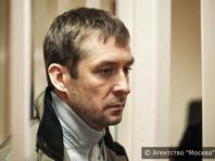 """""""Коммерсант"""": к  расследованию дела Захарченко подключили Федеральную резервную систему США"""