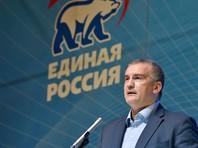 Глава Крыма Сергей Аксенов отказался от мандата депутата Госдумы