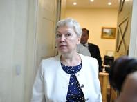 Министр образования Ольга Васильева провела внутреннюю проверку, чтобы выяснить, кто автор инициативы лишать ученых степеней исключительно на основании судебного решения