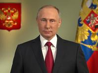 """Путин в специальном обращении заявил о """"равных условиях"""" для всех партий на выборах в Госдуму"""