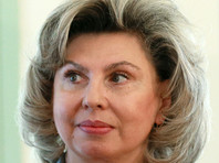 Омбудсмен предложила ввести в УК РФ новый вид ответственности - уголовный проступок