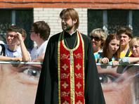 Священнику Грозовскому предъявили обвинение в растлении трех девочек
