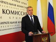 Глава избиркома Крыма назвал двойными стандартами непризнание Западом выборов в регионе