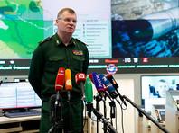 Минобороны опровергло причастность ВКС России к ударам по гуманитарному конвою в Сирии