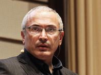 Ходорковский запустил новый проект - на поддержку журналистских расследований будет потрачено до 210 млн рублей