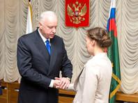 Бастрыкин и детский омбудсмен Кузнецова договорились о совместной борьбе с интернет-пропагандой суицидов
