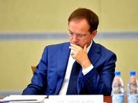 Генпрокуратура внесла представление Мединскому за шестилетнее промедление с приказом