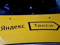 """В Москве задержаны таксисты, устроившие акцию протеста возле офиса """"Яндекс.Такси"""""""