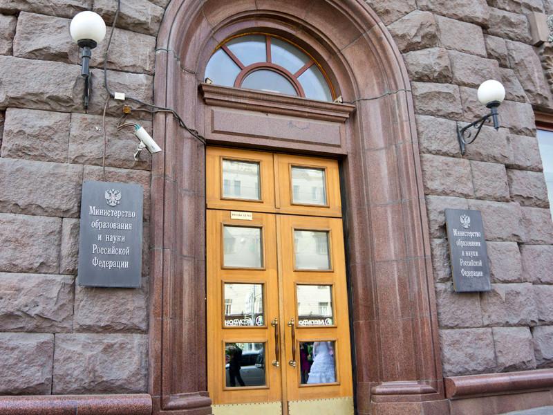 Минобрнауки согласилось рассмотреть вопрос о сомнительной диссертации министра культуры Мединского