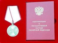 Путин наградил спасшую детей на озере в Карелии девочку