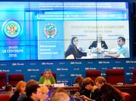 Председатель Центральной избирательной комиссии РФ Элла Памфилова проводит видеоконференцсвязь с избирательной комиссией Алтайского края в единый день голосования