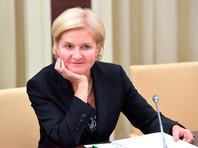 """Голодец сообщила о разработке в РФ закона о """"налоге на тунеядство"""" - неработающие будут платить за медуслуги"""