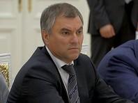 Источник The Financial Times: В планах Володина когда-нибудь стать президентом России