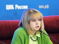 Глава ЦИК пригрозила отменой выборов и уголовными делами в случае подтверждения нарушений в Барнауле