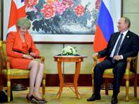 """В Кремле объяснили """"отказ"""" британского премьера пожать руку Путину"""