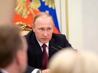 Президент России Владимир Путин сократил максимальное количество сотрудников органов внутренних дел более чем на 163 тысячи человек, а центральный аппарат МВД - на 761 человека