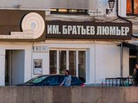 """Выставку фото Джока Стерджеса решили закрыть после """"проверки"""" членом Общественной палаты"""