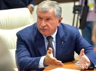 """""""Роснефть"""" потребовала от РБК три миллиарда рублей за статью про Сечина"""