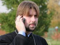 Священника Грозовского, обвиняемого в педофилии, экстрадировали в Россию