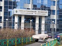 Следственный комитет РФ возбудил уголовное дело в отношении председателя участковой избирательной комиссии (УИК) в Белгородской области за вброс бюллетеней