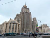МИД РФ назвал предвзятым доклад следственной группы о причастности России к крушению Boeing на Донбассе