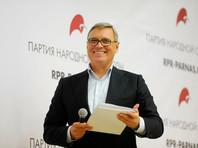 Касьянов посчитал преждевременным говорить о конкретных изменениях в руководстве ПАРНАС