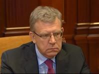 Кудрин встретился в Горках с Медведевым и принял участие в совещании правительства