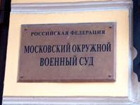 """Москвич, бросивший школу и вступивший в """"Правый сектор"""", приговорен к 6,5 годам колонии"""