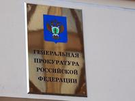 Генпрокуратура проверит чиновников Минюста из-за невыплаты денег онкобольному по решению ЕСПЧ