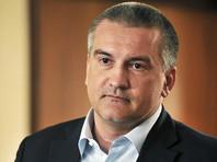 Глава Крыма предложил ввести госрегулирование цен до появления свободной конкуренции