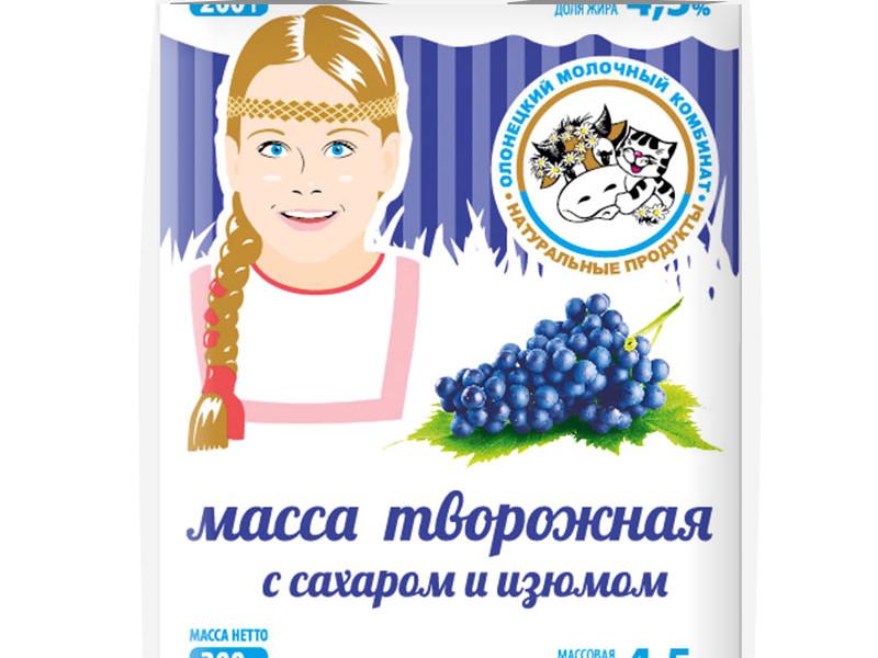 Василиса с самого детства была лицом комбината, активно снималась во всех роликах, именно ее изображение было и на продукции ОМК