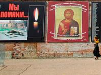 В Северной Осетии вспоминают жертв теракта в средней школе в Беслане