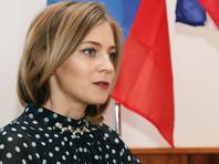 РБК: Поклонская в новой Думе будет следить за доходами депутатов