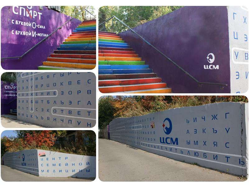 Разноцветную лестницу в Томске приняли за гей-символику и нажаловались мэру