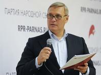 Касьянов считает новую Думу нелегитимной