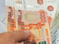 """Банкомат """"Сбербанка"""" выдал москвичке купюры достоинством 5100 рублей"""
