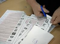 """""""Яблоко"""" после подсчета половины голосов остается без места в новой Госдуме"""