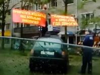 Житель Биробиджана пытался с крыши автомобиля докричаться до властей о проблемах дорог и онкобольных (ВИДЕО)