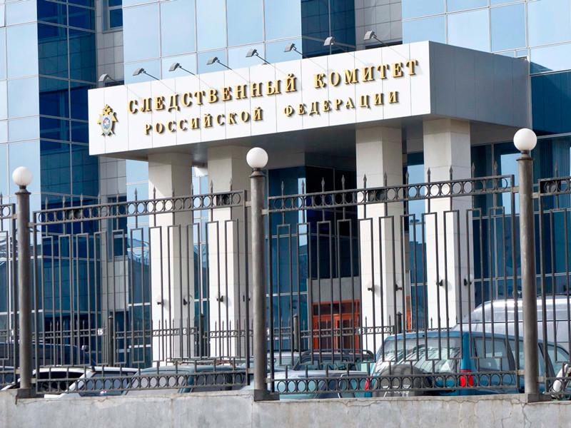 """СК ходатайствовал об аресте помощника прокурора из Чечни со """"стреляющей"""" свадьбы"""