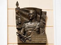 Суд в Петербурге отклонил иск к Смольному из-за доски Маннергейму