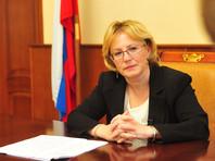Министр здравоохранения РФ Вероника Скворцова объявила о новых демографических достижениях страны. Средняя продолжительность жизни россиян за первое полугодие 2016 года увеличилась до 72,06 года