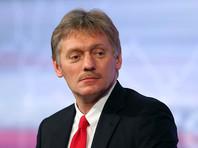 Песков назвал слухами информацию о грядущей отставке главы МЧС