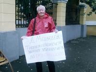 Читинцы встречают Медведева с плакатами о маленькой зарплате