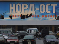 """Во время теракта на Дубровке (""""Норд-Ост"""") Юрий Торшин со своей группой утром 26 октября 2002 уничтожил главаря террористов Мавсара Бараева"""