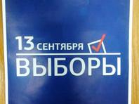 Жителей Южного Урала зазывают на выборы прошлогодними листовками и баннерами