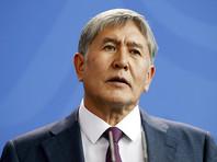 Президент Киргизии прибыл в Москву на лечение, в Бишкеке заговорили о досрочных выборах