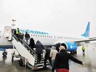 """""""Победа"""" требует  расследовать """"вопиющий случай"""" нападения пассажиров на офис авиакомпании"""